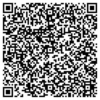 """QR-код с контактной информацией организации ООО """"АМП ГРУП"""""""
