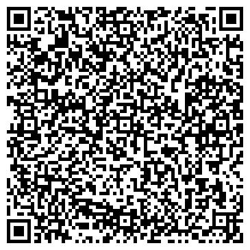 """QR-код с контактной информацией организации интернет-магазин """"Мастер гравёр"""""""