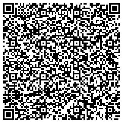 QR-код с контактной информацией организации «Центральное управление по гидрометеорологии и мониторингу окружающей среды»