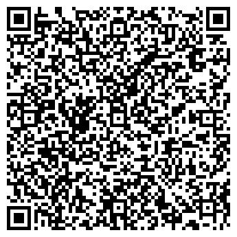 """QR-код с контактной информацией организации ООО """"К.М. Сервис"""""""