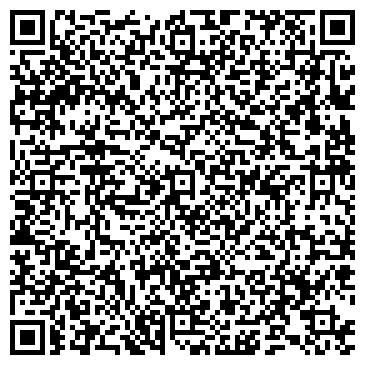 QR-код с контактной информацией организации Авторемпостач, ООО