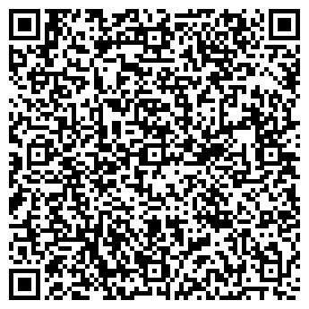 QR-код с контактной информацией организации ВИТОПОЛИС ТОО
