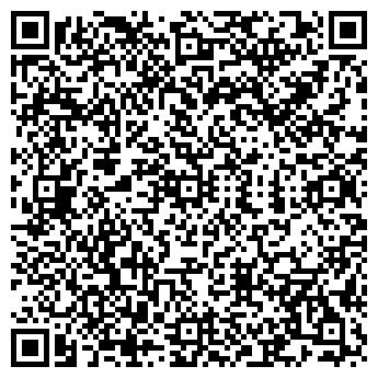 QR-код с контактной информацией организации КомфортАвто