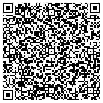 QR-код с контактной информацией организации Авто Интернешнл, ДП