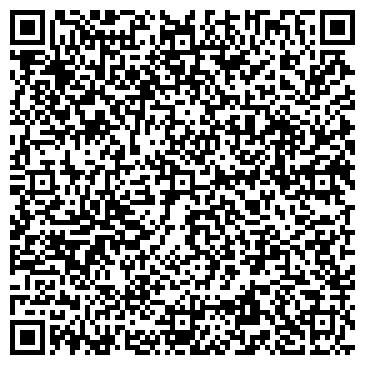 QR-код с контактной информацией организации Статус-М, ЧП (Status-M)