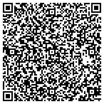 QR-код с контактной информацией организации Общество с ограниченной ответственностью ТОВ «Універсал Комерц»