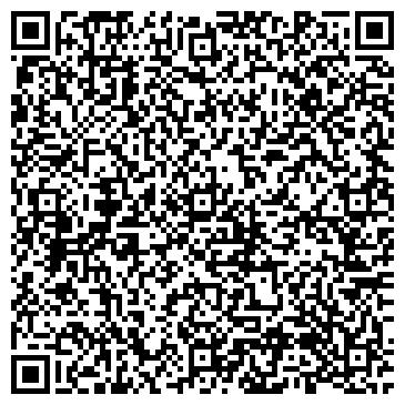 QR-код с контактной информацией организации Автомагазин 120 км/ч, ЧП