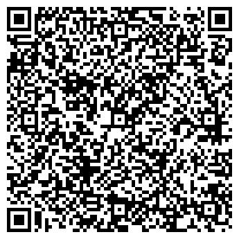 QR-код с контактной информацией организации Вебасто-Одесса, ЧП