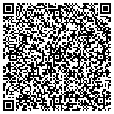 QR-код с контактной информацией организации Алгоритм, ООО