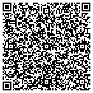 QR-код с контактной информацией организации АВТОРИЗОВАННЫЙ СЕРВИСНЫЙ ЦЕНТР КОМПАНИИ САТУРН-Р