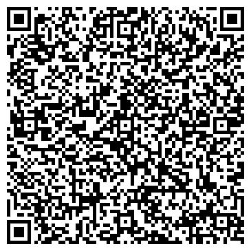 QR-код с контактной информацией организации Байт, ООО