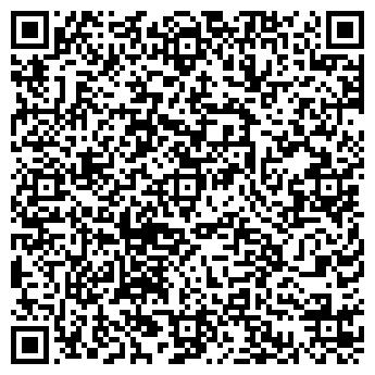 QR-код с контактной информацией организации Укрбудкомфорт, ЧП