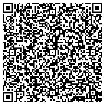 QR-код с контактной информацией организации ЭлектроМозг, ЧП (ElectroMozg)