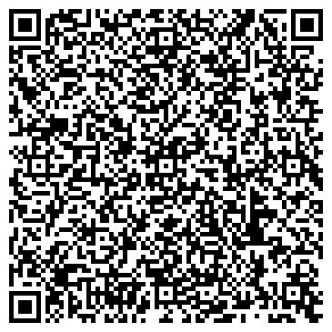 QR-код с контактной информацией организации ООО «Фирма Вилен»