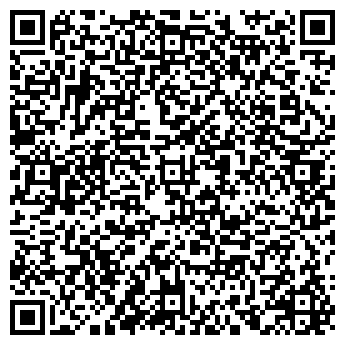 QR-код с контактной информацией организации Вега&Автогаз