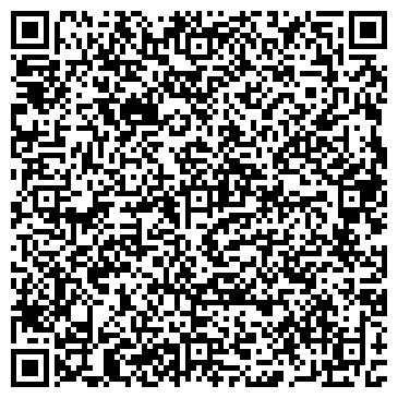 QR-код с контактной информацией организации Квин, ЧП (KViN)