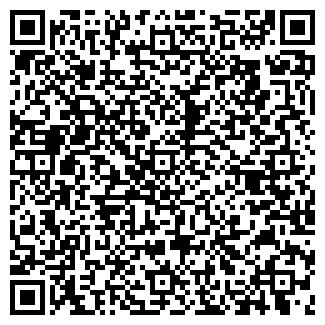 QR-код с контактной информацией организации Сауся,ЧП