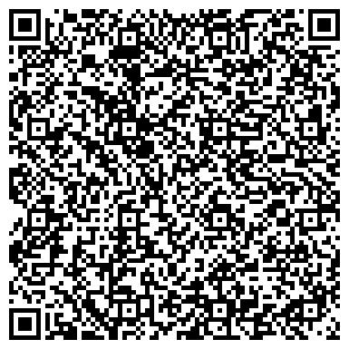 QR-код с контактной информацией организации МТС база шинный центр , ООО