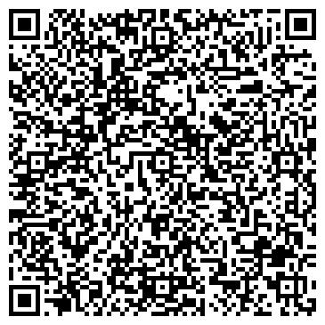 QR-код с контактной информацией организации Техмашкомплект , ООО