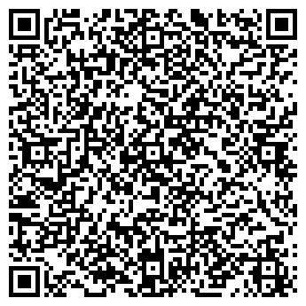 QR-код с контактной информацией организации Аризона+, ЧП