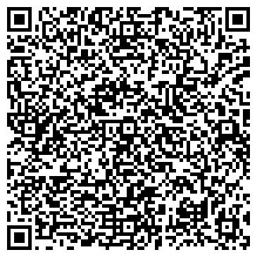 QR-код с контактной информацией организации Лига-авто, ООО