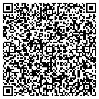 QR-код с контактной информацией организации Картуз, ООО (Cartuz)