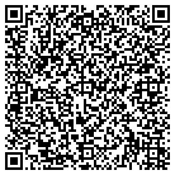 QR-код с контактной информацией организации Автоцентр Алмаз, ООО