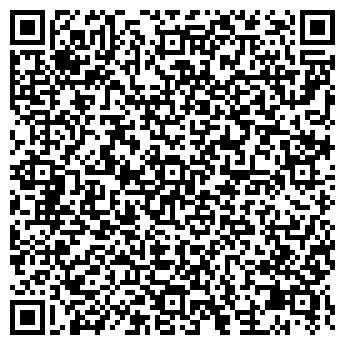 QR-код с контактной информацией организации Пропер Авто, ООО