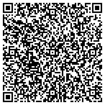 QR-код с контактной информацией организации Тир трейдинг, ООО