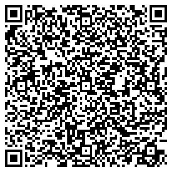 QR-код с контактной информацией организации ФФИ, СПД (FFI)