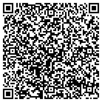 QR-код с контактной информацией организации Дубовик Н.В.,СПД