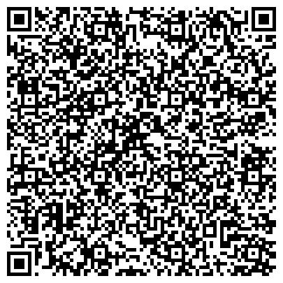 QR-код с контактной информацией организации Автокомплекс, ООО (Autocomplex)