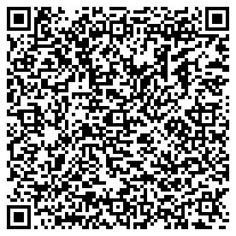 QR-код с контактной информацией организации ТЕЛЕВИДЕОБЫТСЕРВИС