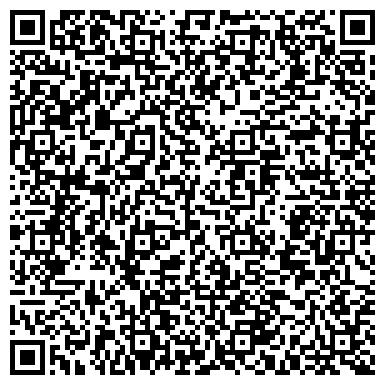 QR-код с контактной информацией организации Смарт Гласс Юг, ООО (Smart Glass)