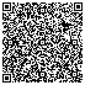 QR-код с контактной информацией организации Шучова,спд