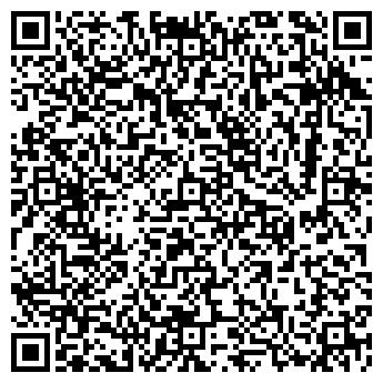 QR-код с контактной информацией организации Шинный Ряд, Магазин
