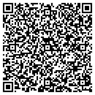 QR-код с контактной информацией организации ВТИ-СОФТ ТОО