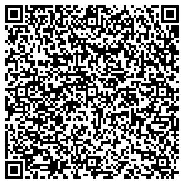 QR-код с контактной информацией организации Запчасть КОМ, ООО