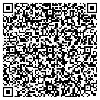 QR-код с контактной информацией организации САНЗ, ООО