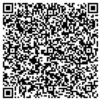 QR-код с контактной информацией организации Смарт Авто , ООО