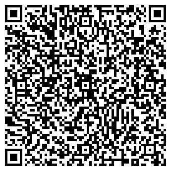 QR-код с контактной информацией организации Автовал, СПД