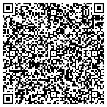 QR-код с контактной информацией организации Спецтехмаш-2, ООО