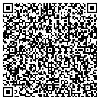 QR-код с контактной информацией организации УПП № 10