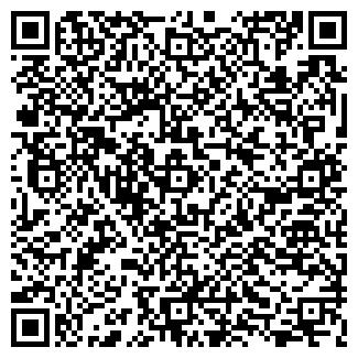 QR-код с контактной информацией организации Red Сar