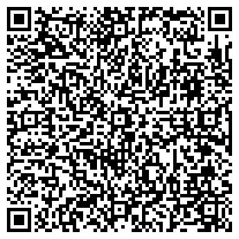 """QR-код с контактной информацией организации ООО """"Аспект плюс"""""""
