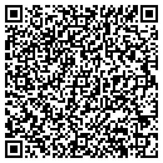 QR-код с контактной информацией организации УПМ № 4