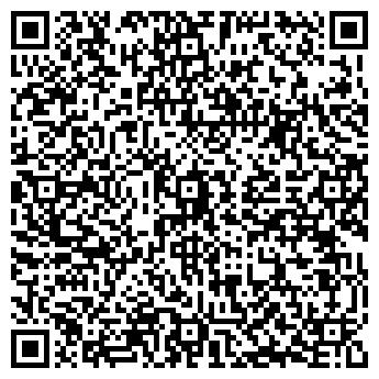 QR-код с контактной информацией организации Автосистем, ТОО