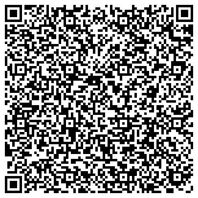 QR-код с контактной информацией организации Man Truck & Bus Kazakhstan ( Ман Трак энд Бас Казахстан), ТОО
