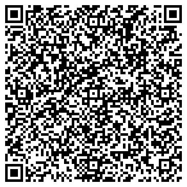 QR-код с контактной информацией организации КАМАЗ-Инжиниринг, АО