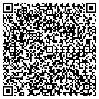 """QR-код с контактной информацией организации ТзОВ """"Вірт"""""""